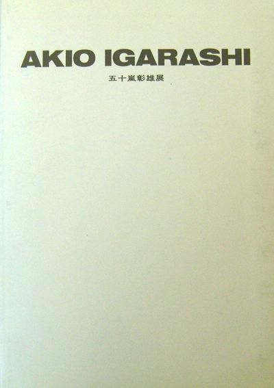 Osaka: Gallery Yamaguchi, 1990. First edition. Paperback. Very Good. Paperbound quarto. Unpaginated ...