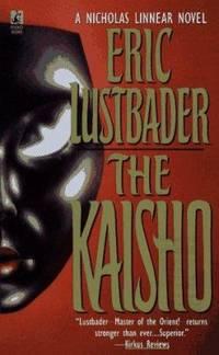 image of The Kaisho