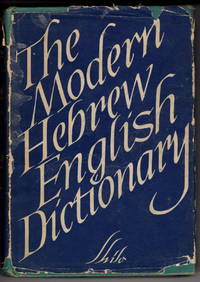 The Modern Hebrew Dictionary: Hebrew-English
