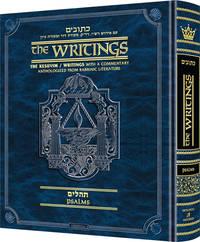 Kesuvim: Tehillim (Psalms) by Artscroll - Hardcover - 2018-04-09 - from Amazing Bookshelf, Llc (SKU: 314200813)