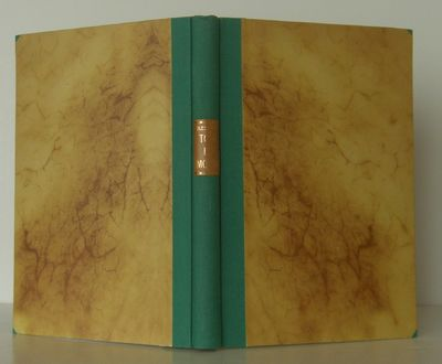 Hetzel. 5th or later Edition. Hardcover. Very Good/No Jacket. Early original edition, very good in h...