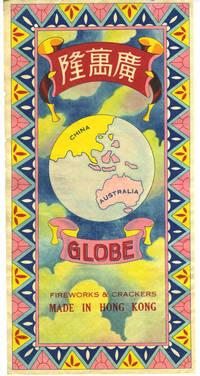 image of China - Australia. Globe Fireworks_Crackers