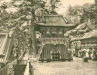 image of Nikko Toshogu Shashincho. Additional title on cover: The Album of Toshugo at Nikko