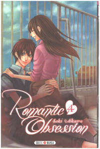 image of Romantic Obsession T04