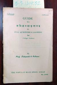 Guide to Sakuntala [in Full Question & Answers for College Students] by Prof. Dashpande & Kulkarni - n.d. - from Second Story Books (SKU: 1319022)