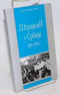 image of Strajkovi u Srbiji, 1991-1996