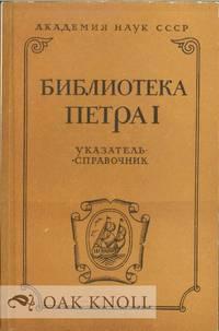 BIBLIOTEKA PETRA I.