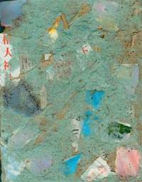 Handmade Paper and Collage with Dyed Blue with Scraps of Hanzi Newspaper