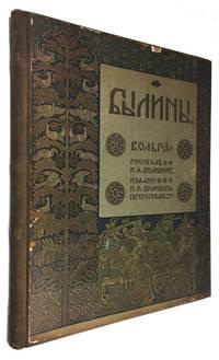 Three Items illustrated by Bilibin: (1) Vol'ga. (35 cm. Petrograd: 1904); Peryshko Finista  (33 cm. S.-Peterburg 1902); and (3) Skazka ob Ivanie-tsareviichie, Zhar-pitisie i o sierom volkie (33 cm. S.-Peterburg:1901)