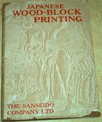 Japanese Wood-Block [Woodblock] Printing