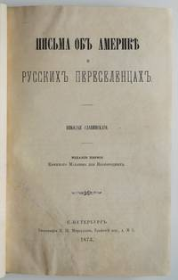Pisma ob Amerike I russkih pereselentsah [Letters about North America and Russian emigrants]