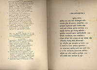 A Sanskrit reader : text & vocabulary & notes. [From the Mahabharata; From the Hitopadeca; From the Kathasagitsagara; From the Manavadharmacastra; From the Rigveda; From the Maitrayani; Other Brahmana pieces; From the Grihya Sutras] by  1850-1941  Charles Rockwell - Hardcover - 1984 - from Joseph Valles - Books and Biblio.co.uk