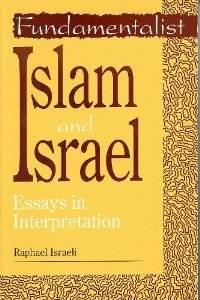 fundamentalist islam essay
