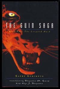 The Guin Saga Book One: The Leopard Mask