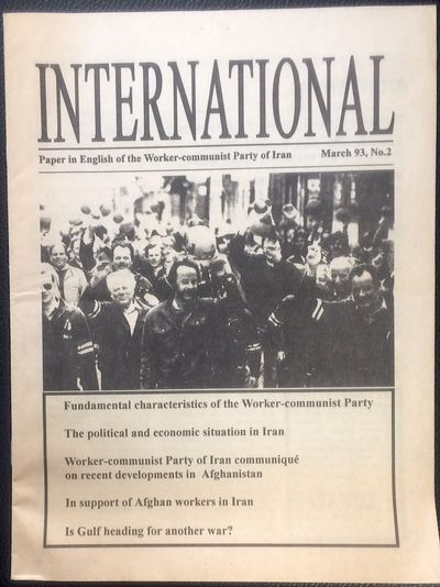 London: the Party, 1993. 16p., staplebound wraps, 8.5x11 inches, on toned newsprint. The Party in ex...