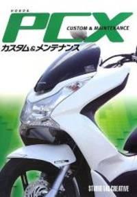 Honda PCX Custom & Maintenance