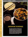 image of McCall's Cooking School Recipe Card: Main Dishes 25 - Sukiyaki  (Replacement McCall's Recipage or Recipe Card For 3-Ring Binders):  McCall's Cooking School Cookbook Series
