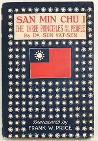 San min chu yi / The three principles of the people