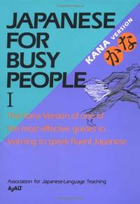 Kana Version (v.1): Tome 1, Kana Version (Japanese for busy people)