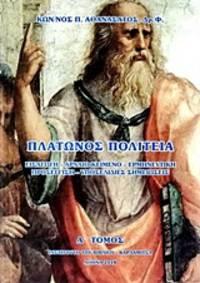 image of Politeia