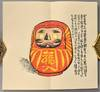 View Image 3 of 8 for KANCHU KANPON Inventory #89750a
