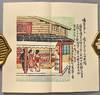 View Image 6 of 8 for KANCHU KANPON Inventory #89750a