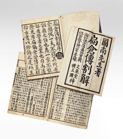 24; 46 folding leaves. Two vols. 8vo, orig. blue wrappers, orig. block-printed title labels on upper...