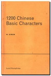 Twelve Hundred Chinese Basic Characters