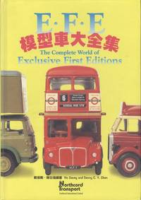E.F.E. The Complete World of Exclusive First Editions