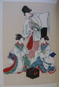 [MASTERPIECES Of The Japanese Woodblock Print] [Cover Title in Japanese]