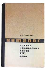 Katalog arkhiva kokandskikh khanov XIX veka