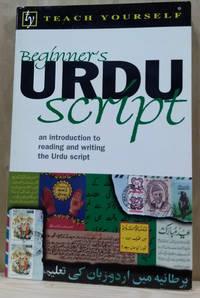 Beginner's Urdu Script