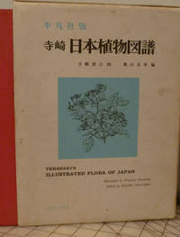 Terasaki's Illustrated Flora of Japan