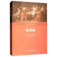 image of Utopia: The Definitive complete translation(Chinese Edition)