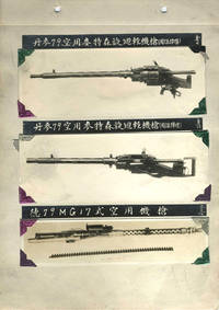 Surplus WWI and II Military Machine Gun and Service Rifles, marketed for sale to China, Photographic Collection