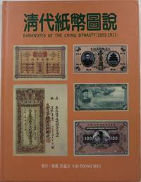 Banknotes of the Ching Dynasty (1853-1911)
