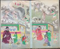 [Hand-painted folio of eighteen panels depicting the judgment and pinishments of Diyu, the Chinese Buddhist hell]