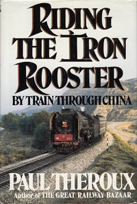 Riding Iron Rooster