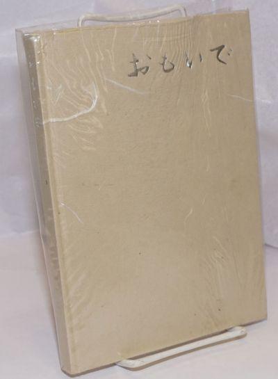 Pasadena, CA: Hoshimiya Yoshito, 1968. 166p., 10 unnumbered pages of plates, very good hardcover in ...