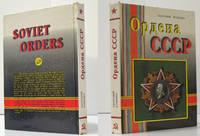 SOVIET ORDERS (MEDALS)