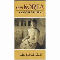 Korea: Kyongju and Pusan