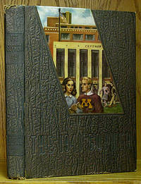 The Gopher 1941 Yearbook of the University of Minnesota