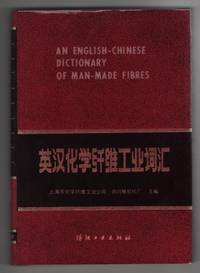 An English-Chinese Dictionary of Man-Made Fibres