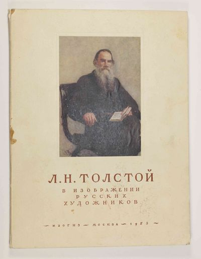 L. N. Tolstoy in the Image of Russian...