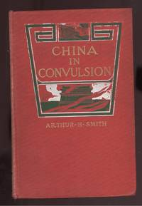 China in Convulsion Both volumes