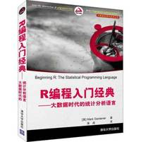 Big Data Applications and Technology Series R programming portal classic: Statistical analysis of...