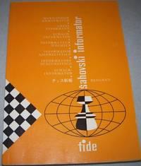 Chess Informant 34, 1982