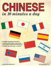 CHINESE IN 10 MINUTES A DAY®