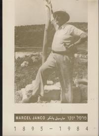 Marcel Janco 1895-1984