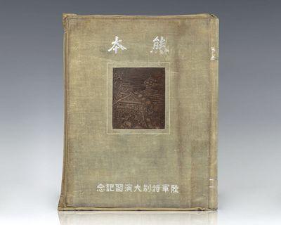 Kumamoto: O Aso Kokuritsu Koen Kyokai, 1931. First edition of this photobook of the Kumamoto Prefect...